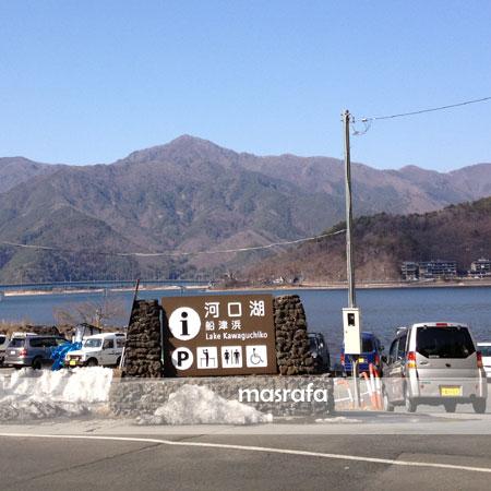 kawaguchi7