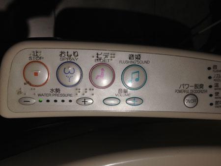 toiletjepang5